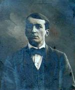 Pierre BOURNIQUE